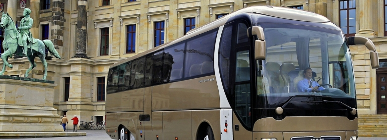 Автобусная экскурсия по сингапуру