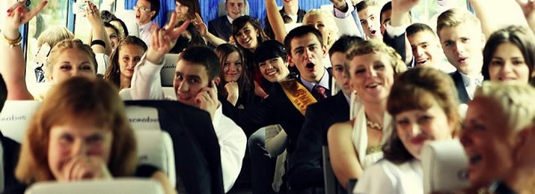 Автобус на выпускной вечер в Москве - «Облтрансавто»