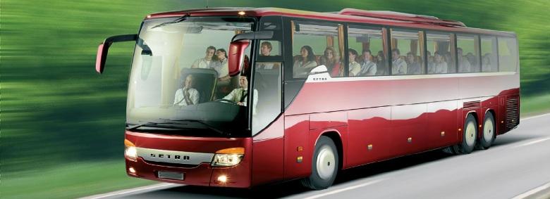 Транспорт на мероприятие - «Облтрансавто»